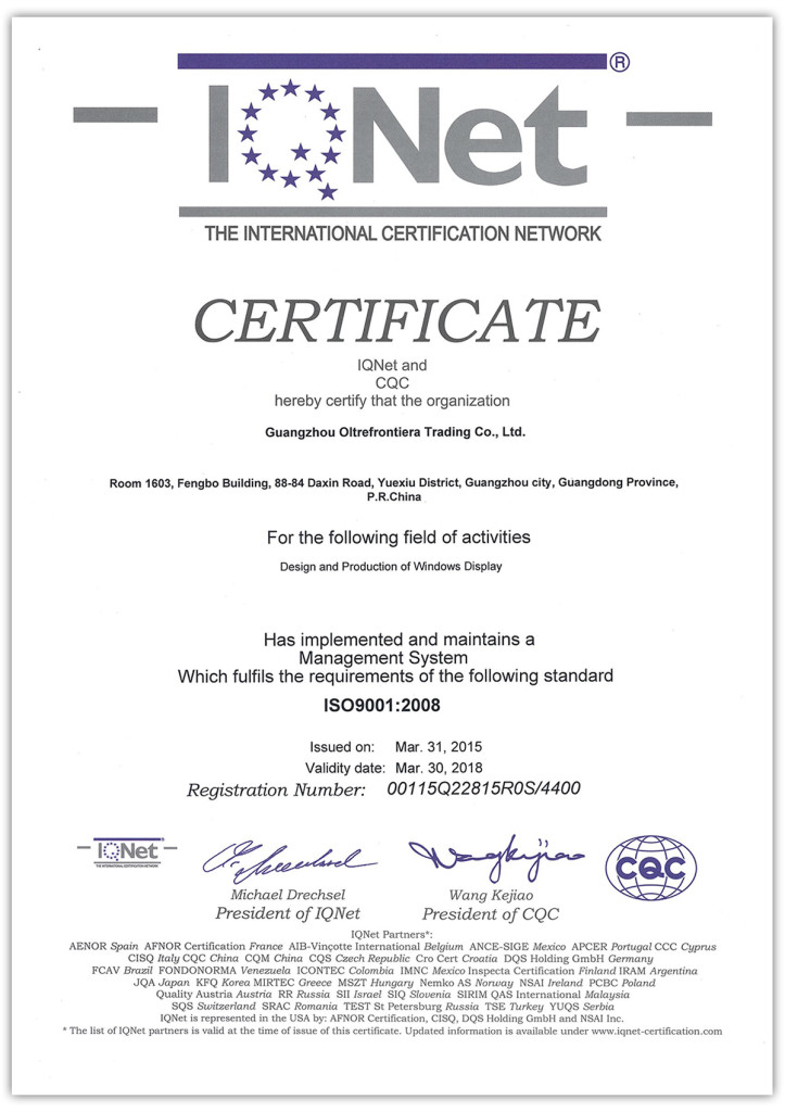 ISO9001_CH